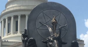 Baphomet Capitol City Arkansas