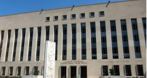 E. Barrett Prettyman United States Courthouse, der Sitz des FISC Foto: AgnosticPreachersKid